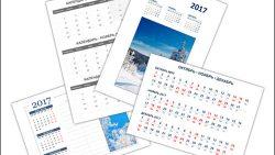 Скачать календарь октябрь, ноябрь, декабрь 2017