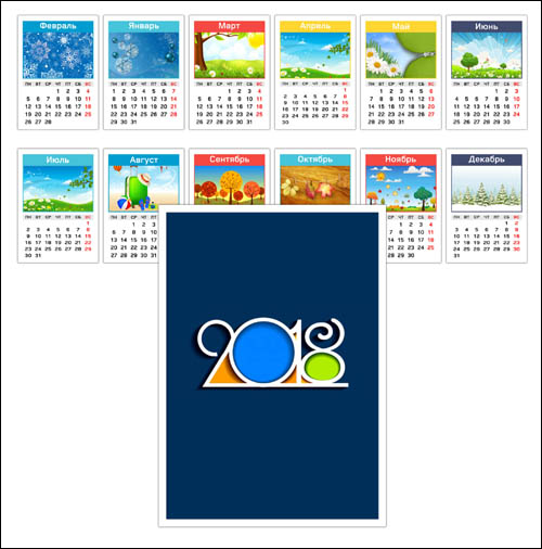 Настенный календарь 2018: 4 сезона