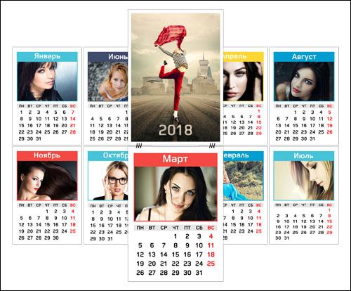 Настенный календарь 2018: красивые девушки