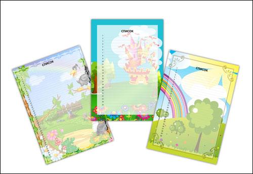 Шаблоны списка детей в детский сад: скачать и распечатать