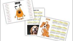 Календарь 2018 с собакой на украинском языке