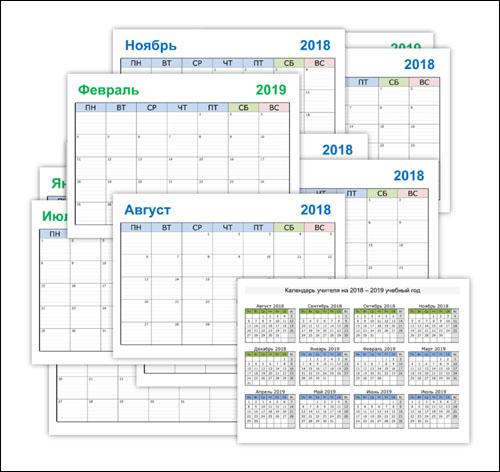 Календарь учителя на 2018-2019 год