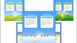 Календарь 2018 с полем для заметок на 6 листов А4