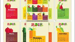 Красочный календарь на 2018 год