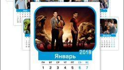Календарь 2018: Сумерки