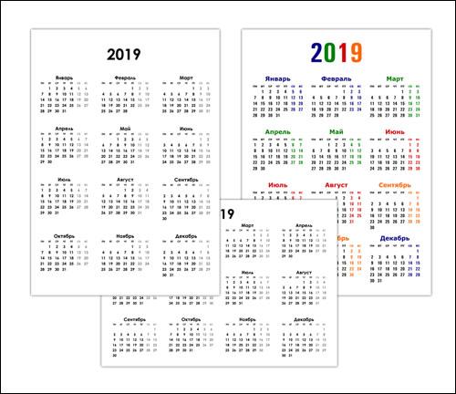 Календарь на 2019 год хорошего качества