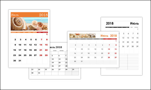 Календарь на июль 2018: скачать и распечатать