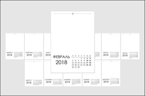 Макет календаря на 2018 год: под свою картинку