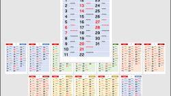 Цветной календарь-планер на 2018 год