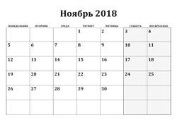Торпедо Нижний Новгород - официальный сайт