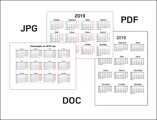 Календарь 2019 с номерами недель