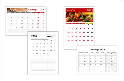 Календарь на сентябрь 2018: скачать и распечатать