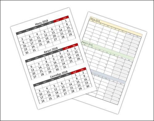 Календарь на 3 квартал 2018 года: скачать и распечатать