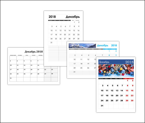 Календарь на декабрь 2018: скачать и распечатать