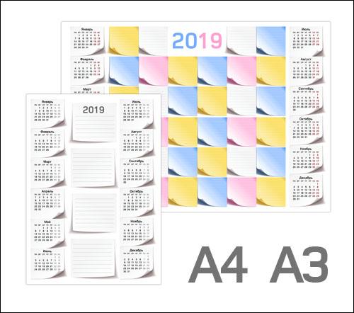 Календарь 2019 для записей