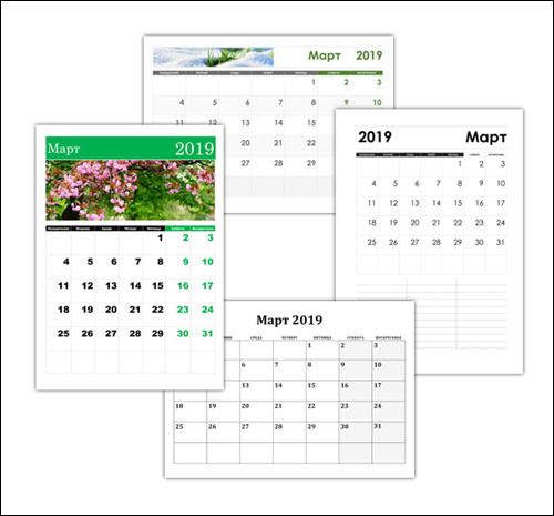 Календарь на март 2019: скачать и распечатать