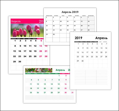 Календарь на апрель 2019: скачать и распечатать