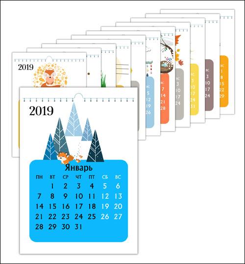Перекидной календарь на 2019 год: скачать бесплатно