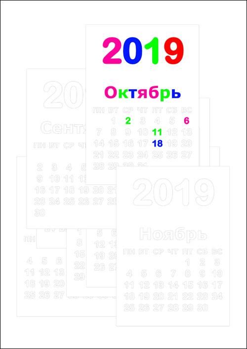 Календарь раскраска на 2019 год для детей