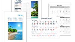 Календарь на август, сентябрь, октябрь 2018: скачать и распечатать