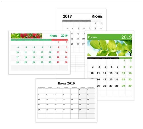 Календарь на июнь 2019: скачать и распечатать