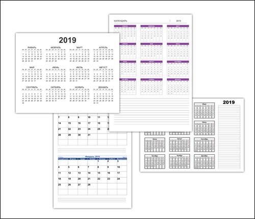 Простой календарь в Ворде на 2019 год