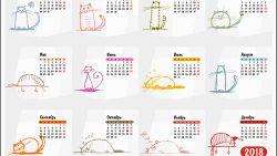 Кото календарь 2018