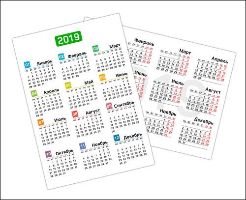 Календарь 2019: версия для печати