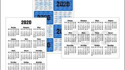 Календарь на 2020 год хорошего качества