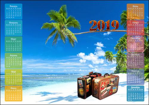 Одностраничный календарь на 2019 год А4 формата