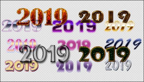 Надписи 2019 разными стилями