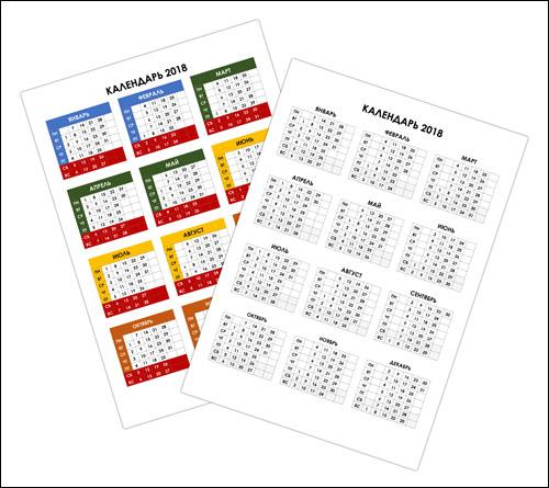 Календарь 2019 с вертикальными днями недели