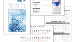 Календарь на декабрь 2018 и январь, февраль 2019: скачать и распечатать