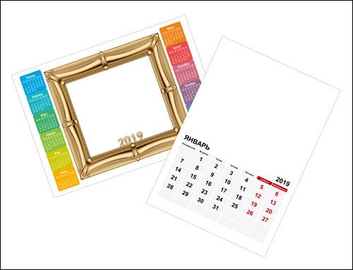 Фото календарь 2019