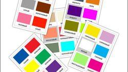 Карточки разных цветов: скачать и распечатать