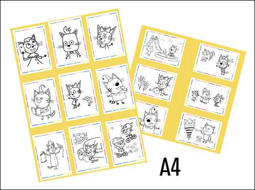 Раскраски три кота формата а4