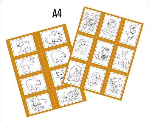 Раскраски животных А4 формата