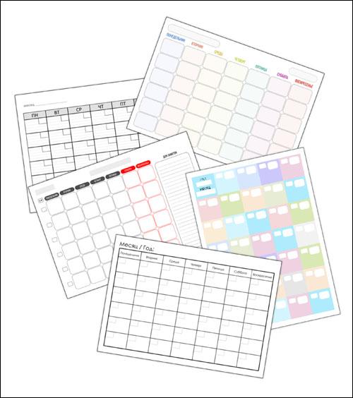 Пустой календарь на месяц: скачать и распечатать в формате А4