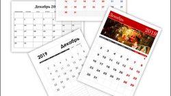 Календарь на декабрь 2019: скачать и распечатать