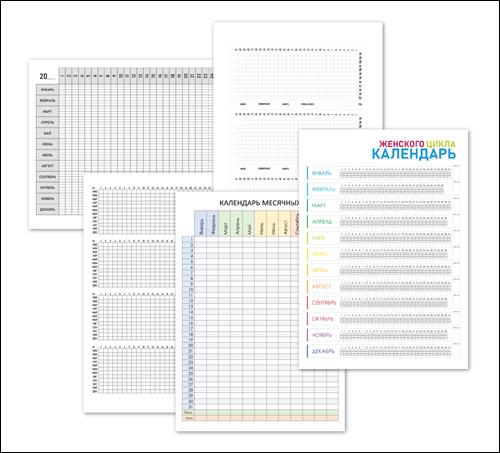 Календарь месячных: скачать и распечатать