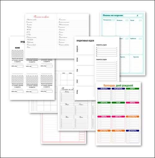 Планер блокнот: скачать и распечатать