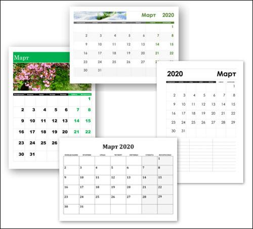Календарь на март 2020: скачать и распечатать