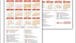 Церковный православный календарь на 2020 год: скачать или распечатать