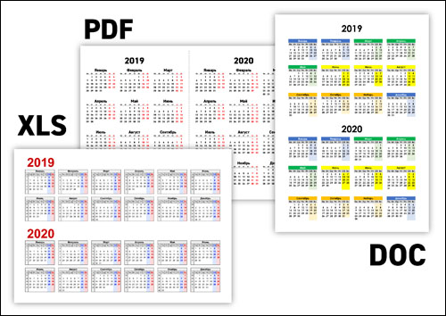 Календарь на 2019 и 2020 год: скачать и распечатать