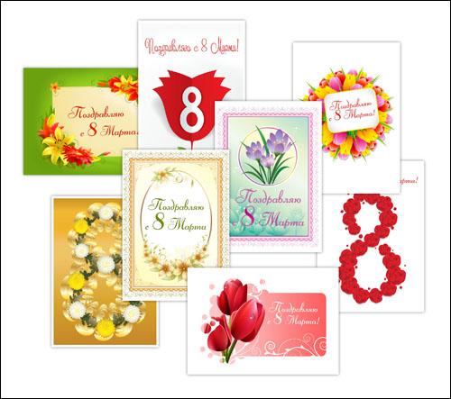 Шаблон открытки к 8 марта: скачать и распечатать