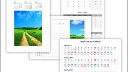 Календарь на май, июнь, июль 2019: скачать и распечатать