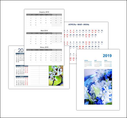 Календарь на апрель, май, июнь 2019: скачать и распечатать