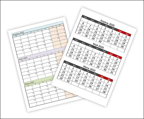 Календарь на 2 квартал 2020 года: скачать и распечатать