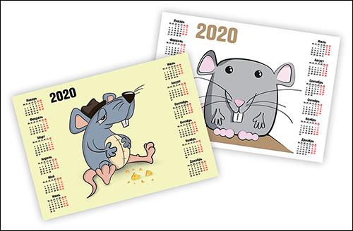 Календарь 2020: год Крысы