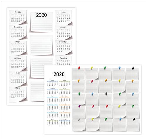 Календарь для записей на 2020 год